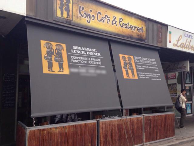 Konjo Cafe & Restaurant